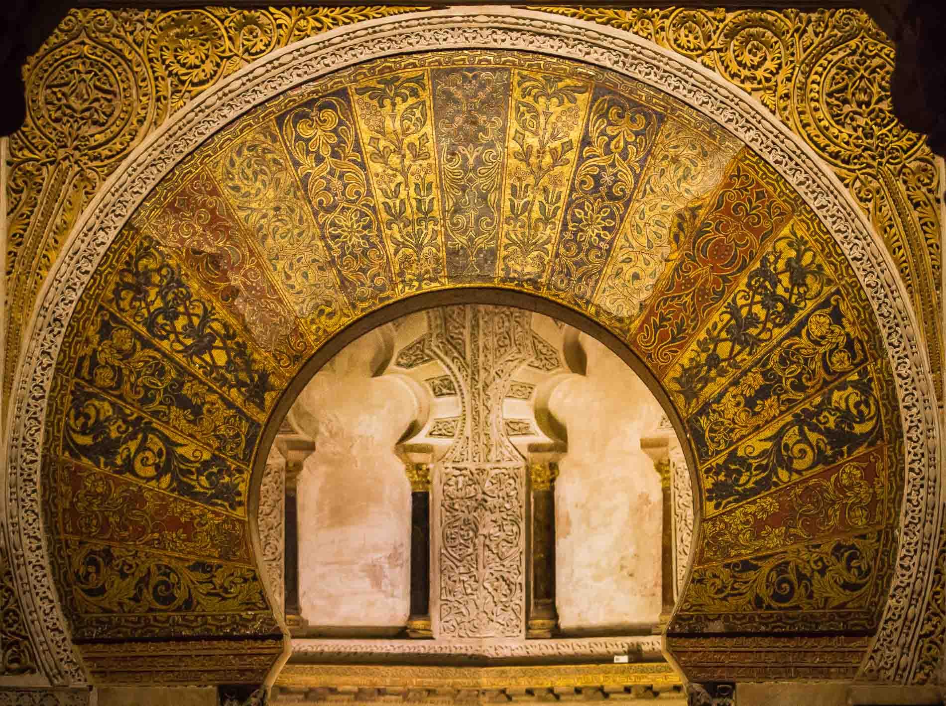 Cordoba, particolare della Mezquita - il Mihrab