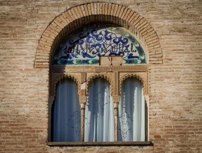 Granada, finestra moresca